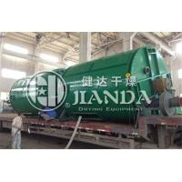 Best Sodium Hydrosulfite Chemical Plate Dryer wholesale