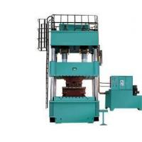 Buy cheap Metal plate stamping hydraulic press from wholesalers