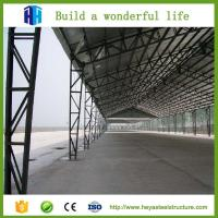 low price steel structural