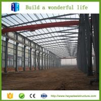 luxury steel structure prefabricated homes