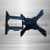 Quality Function support-8 wholesale