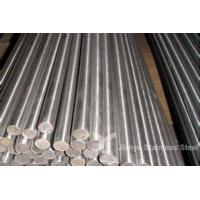 China 440A/B/C Stainless Steel Material on sale