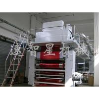 Buy cheap THF Coloring Coating Machine from wholesalers
