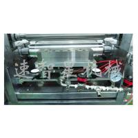 Buy cheap Narrow Mouth Extruding Coating Machine from wholesalers