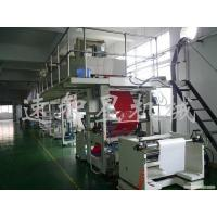 Cheap ZF Series Coating Machine (Simple type) for sale