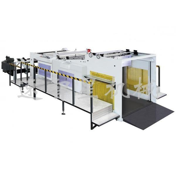 China Automatic High Precision Computer Roll Cutting Machine