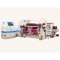 Buy cheap SD-Uniaxial Rewinding Machine from wholesalers