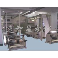 Buy cheap TH Series Simple Coating Machine from wholesalers