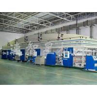 Buy cheap Cellphone Screen protective Film Coating Machine from wholesalers