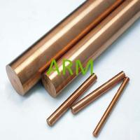 Buy cheap Copper Rod from wholesalers