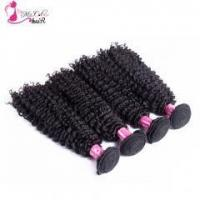 Body Wave Item Code: 32719597418
