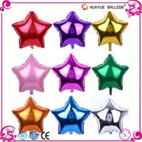 Best Solid Color Five Star Shaped Helium Foil Balloons wholesale