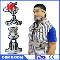 Quality The new head and neck chest orthosis FK017 wholesale