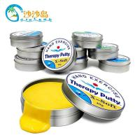 Best Therapy Putty ( 40g X-Soft ) wholesale