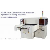 Buy cheap XG-M Four-Column Plane Precision Hydraulic Cutting Machine from wholesalers