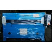 Buy cheap 50T 80T 100T Hydraulic cutting machine from wholesalers