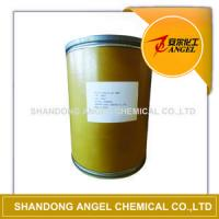 Best Biocides Adipic Dihydrazide(ADH) wholesale