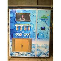 Best IC Card Ice Vending Machine wholesale