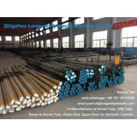 Best Honed tube, SRB tube, High Quality Carbon Steel Cold Drawn Honed Tube wholesale