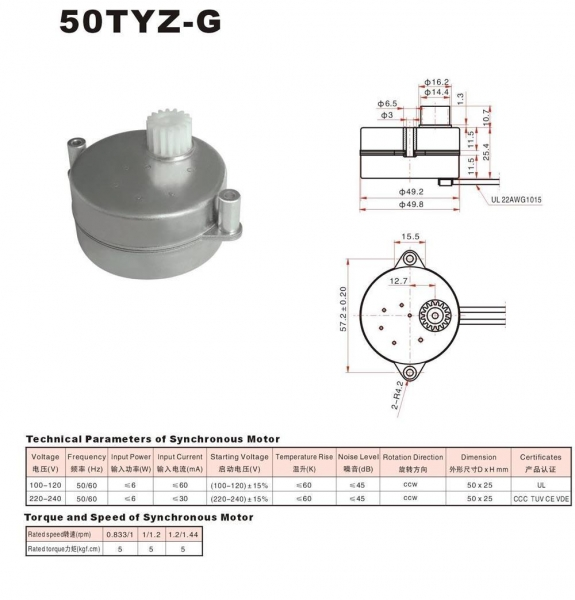 Details Of Synchronous Motor 50tyz G 50418858