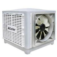 Kcoolvent Powerful Axial-flow Or Centrifugal Fan Evaporative Air Cooler Or Industrial Evaporative Ai
