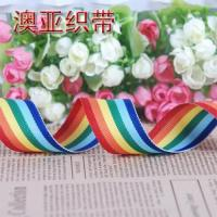 Best Factory Wholesale Color Striped Tapes wholesale