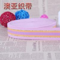 new striped elastic band for clothes