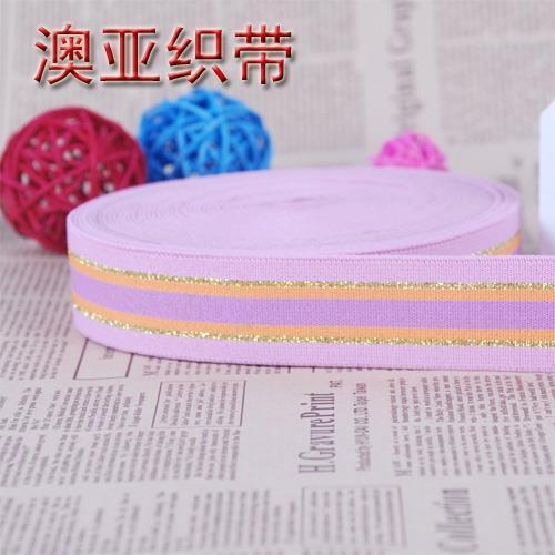 Cheap new striped elastic band for clothes for sale