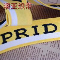 Best different material Polyester jacquard elastic wholesale
