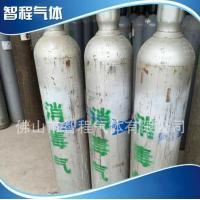 China Calibration gas Epoxyethane C2H4O on sale