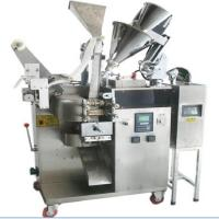 Best Double Lanes Sachet Salt and Pepper or Sugar and Salt Packing Machine for Flight Food wholesale