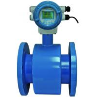 Best China Manufacturer Supply Top Quality Customsized Electromagnetic Flow Meter wholesale