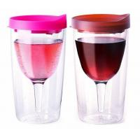 China 10OZ Double Wall Wine Glass with Lids on sale