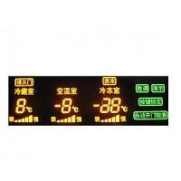 China 4 Digit 7 Segment LED Display Arduino For Refrigerated Display Light on sale