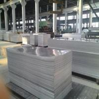 Best Color 3003 Aluminum Sheet Sold On Alibaba wholesale