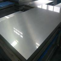 Best 3003 aluminium sheet with different size wholesale