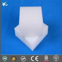 Supper Wear Resistant UHMW Polyethylene Sheet