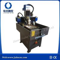 3 Axis Cnc Router Plans Best 3 Axis Cnc Router Plans