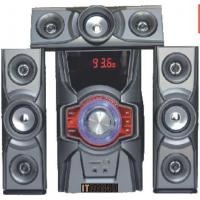 Best Multimedia Speakers ITRON ITSZD-6336 3.1 Multimedia Speaker With FM USB SD REMOTE And Bluetooth wholesale