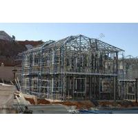 Easy Installation Light Weight Structural Steel Villa For Residence
