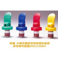 China Wine Stoppers / Liquor Pourers Wine Bottle Stoppers 2-PackYM-9723 on sale