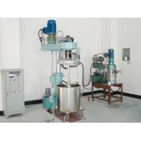Best High Speed Lab Dissolver Mixer/ Dispersing Mixer for Paint Ink Pigment Coatings wholesale