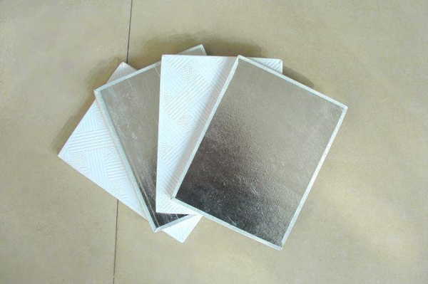 Details of acoustic plaster perforated gypsum board for