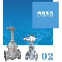 China Electric High Temperature And High Pressure Power Station Gate Valve Series on sale