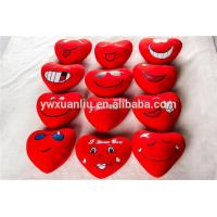 Best Heart shape throw pillow,best for christmas gift wholesale