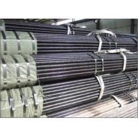 Best Small Diameter Seamless Steel Tubes DIN 17175 15Mo3 13CrMo44 12CrMo195 ASTM A213 wholesale