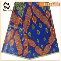 Buy cheap Java -wholesale good quality latest african ankara wax print from wholesalers