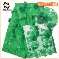 Buy cheap Fabric tulle lace trustwin embroidered 3d flower lace fabric from wholesalers