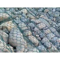 plastic Coated Stone Cage Nets