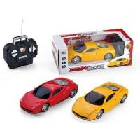 Best Toys TOY-AH023544-YW wholesale